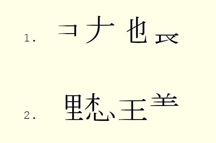 [Bild: R1.JPG]